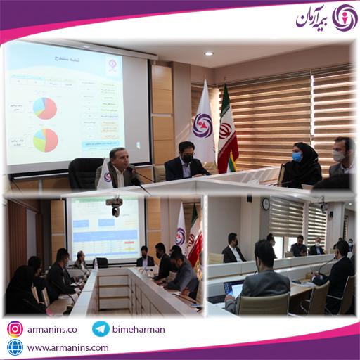برگزاری جلسه و بررسی عملکرد شعب و تشریح برنامه های سال جاری