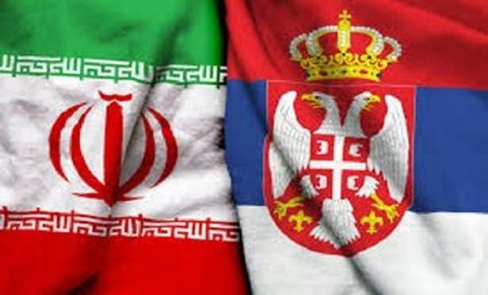 خیز ایران و صربستان برای افزایش حجم تجارت خارجی/ ایزنی برای برگزاری شانزدهمین کمیسیون مشترک ایران و صربستان