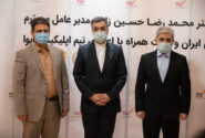 تقدیر بانک ملی ایران از مدیرعامل شرکت پرداخت الکترونیک سداد