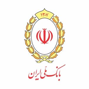 نحوه دریافت کد شهاب در بانک ملی ایران