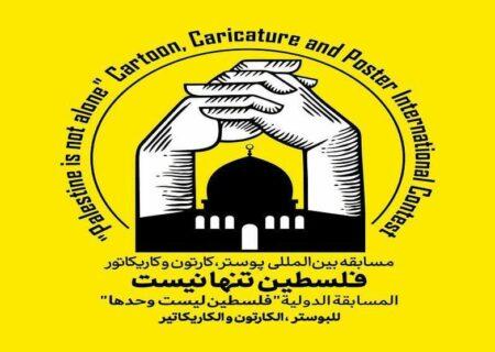 همراه اول حامی مسابقه بین المللی «فلسطین تنها نیست»