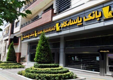 بانک پاسارگاد بهار ۱۴۰۰ را با صدرنشینی در ارزش بازار سهام آغاز کرد