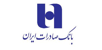 آغاز زندگی ١٢۵هزار عروس و داماد با وام ازدواج بانک صادرات ایران