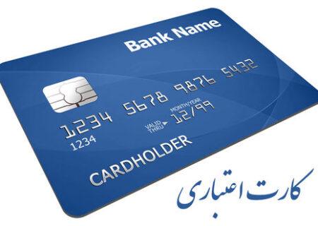 آغاز صدور کارت اعتباری خرید با وثیقه سهام عدالت یا یارانه