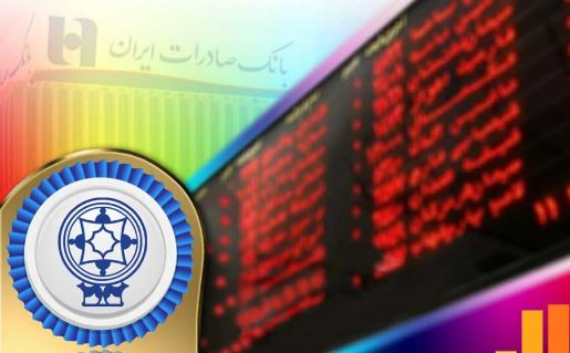 سهامداران شرکت «تولیدی و صنعتی درخشان تهران» سود سهام خود را در شعب بانک صادرات ایران دریافت کنند