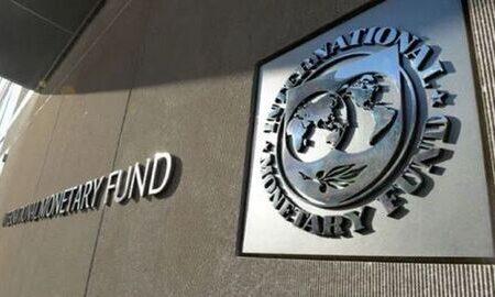 سیاسیکاری صندوق بینالمللی پول در برابر درخواست وام ایران
