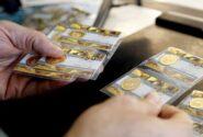 کاهش قیمت طلا، سکه و ارز در آخرین روز هفته