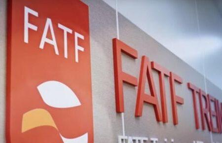 FATF و روابط بانکی؛ موضوعی سیاسی یا اقتصادی؟
