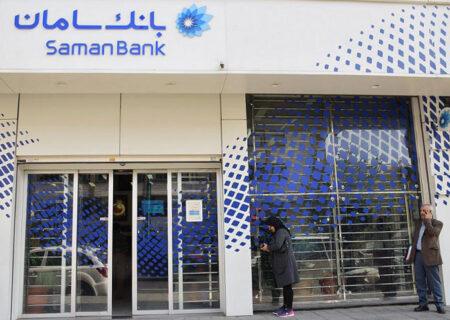 صدور غیرحضوری کارتهای بانک سامان با اپلیکیشن موبایلت