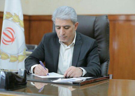 تعیین تکلیف ۴۶۵ ملک مازاد بانک ملی ایران در سال گذشته