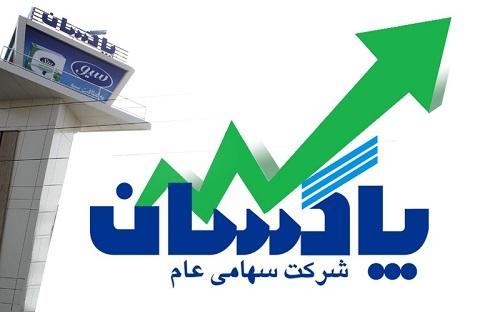 پاکسان افزایش فروش ۲۳۱درصدی را به ثبت رساند