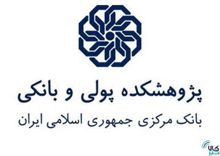 بازار آتی ارز با هماهنگی بانک مرکزی در بورس کالای ایران تشکیل شود