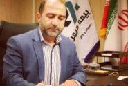 پیام تبریک دکتر مصطفوی به مناسبت عید سعید فطر
