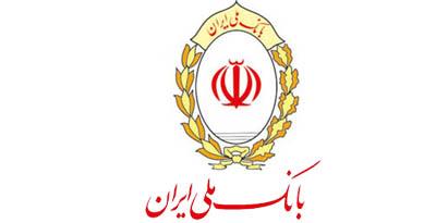 بانک ملی ایران، صدرنشین جدول آمار ابزارها و تجهیزات پرداخت الکترونیک