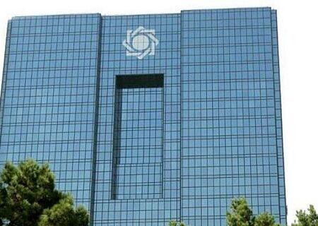موفقیت بانک مرکزی در مقابله با پولشویی/ FATF باید تصویب شود