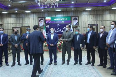 تقدیر استاندار ایلام از بانک مهر ایران