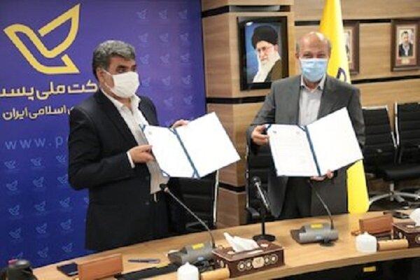 تفاهمنامه همکاری بنیاد مسکن و شرکت ملی پست امضا شد