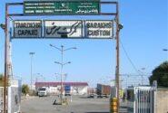 وزیر اقتصاد ترکمنستان هفته بعد به دیدار رستم قاسمی می آید