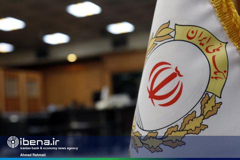 تقدیر بانک مرکزی از حضور موثر بانک ملی ایران در کنترل بازار ارز