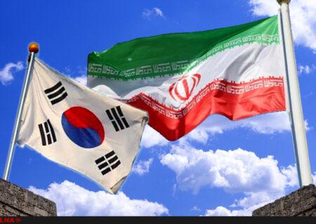 آزادسازی پولهای بلوک شده در کره جنوبی قطعی نشده/ دو کشور منتظر انتخابات آمریکا هستند/ پیشنهاد تهاتر داده شد