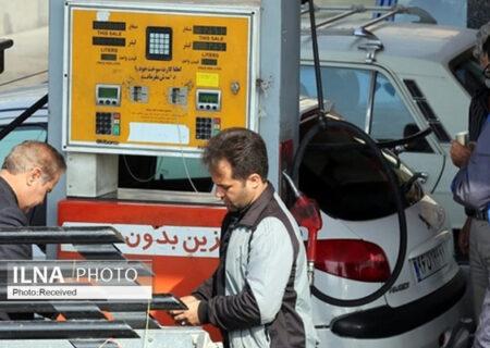 بنزین گران نمیشود/ تخصیص بنزین به خانوار بجای خودرو