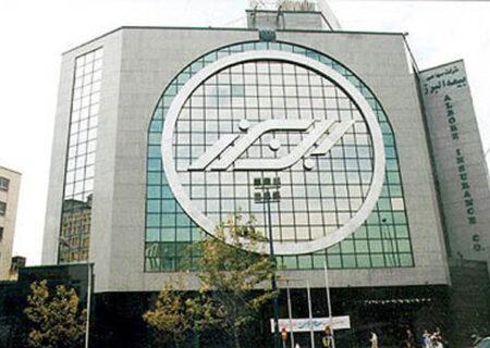 نماد البرز سرمایهگذاری مطمئن و سودآور برای سهامداران شرکت بیمه البرز
