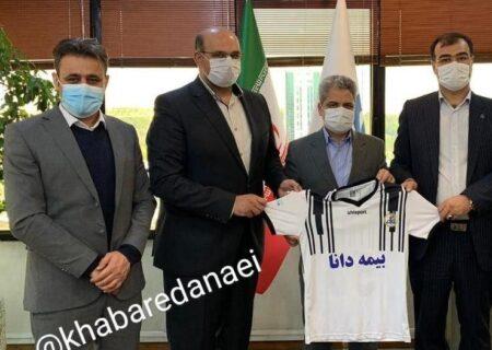 بیمه دانا و باشگاه نفت مسجدسلیمان قرارداد همکاری امضا کردند