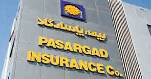 بیمه پاسارگاد ارائه دهنده بیمه عمر و تأمین آتیه برای افراد نابینا با پوشش های حادثه