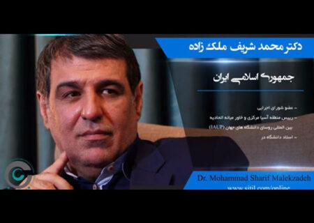 یک پژوهشگر ایرانی در لیست برترینهای علمی جهان در ۲۰۲۰/ موفقیت ۳۶ دانشگاه ایران در فهرست برترین دانشگاههای جهان