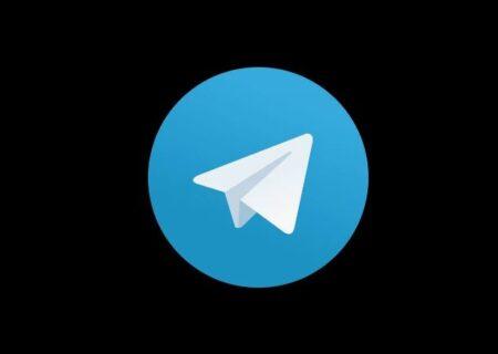 تلگرام از سال ۲۰۲۱ میزبان تبلیغات خواهد شد