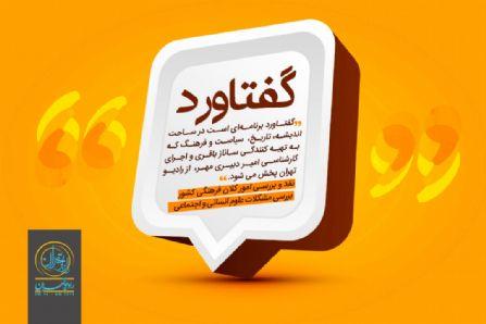 حکم تاریخی امام خمینی(ره) درباره سلمان رشدی