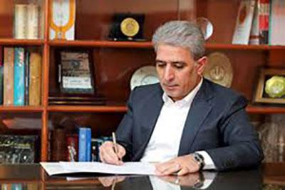 پیام تبریک مدیرعامل بانک ملی ایران به مناسبت فرارسیدن چهل و دومین سالگرد فجر انقلاب