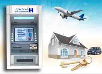 خودپردازهای بانک صادرات ایران «هفتگنج» جایزه میدهند