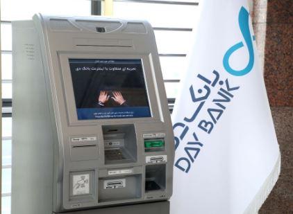 کیوسکهای صدور کارت هدیه بانک دی راه اندازی شد