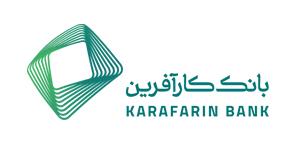 تغییر ساعت کاری شعبه بانک کارآفرین در شهر اهواز