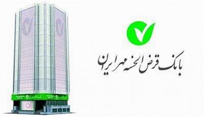 سربلندی بانک مهر ایران در سال سخت اقتصادی