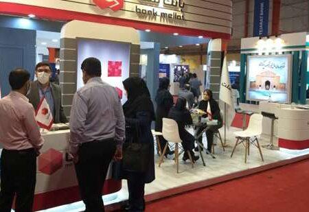 """حضور بیمه """"ما"""" در نمایشگاه حمایت از شرکت های منطقه ماهشهر"""