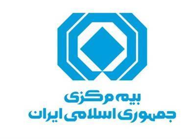 احکام اعضای شورای سیاست گذاری بیست و هشتمین همایش ملی بیمه و توسعه