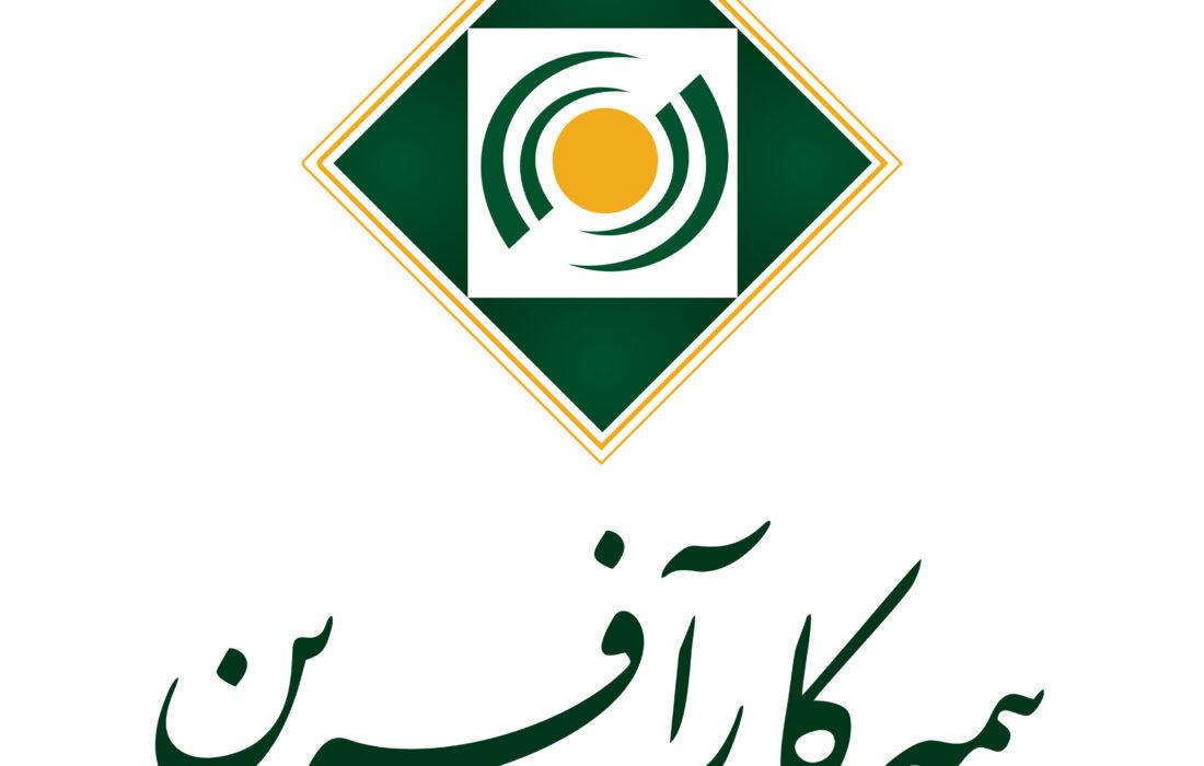 دیدار مدیرعامل و اعضا هیئت عامل از شعبه نجف آباد