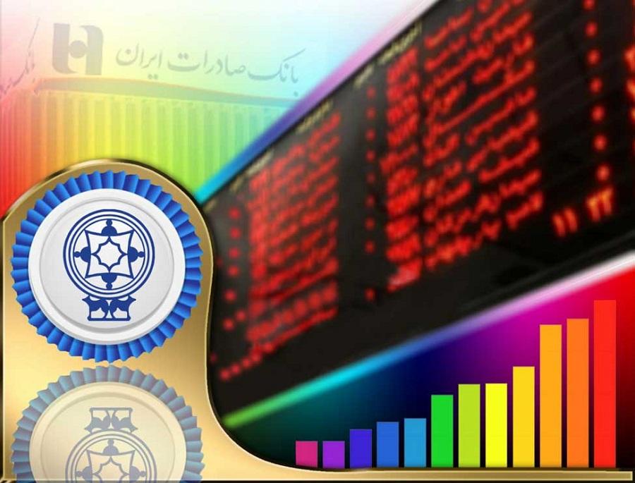 سهامداران شرکت «گروه صنایع کاغذ پارس» سود سهام خود را در شعب بانک صادرات ایران دریافت کنند