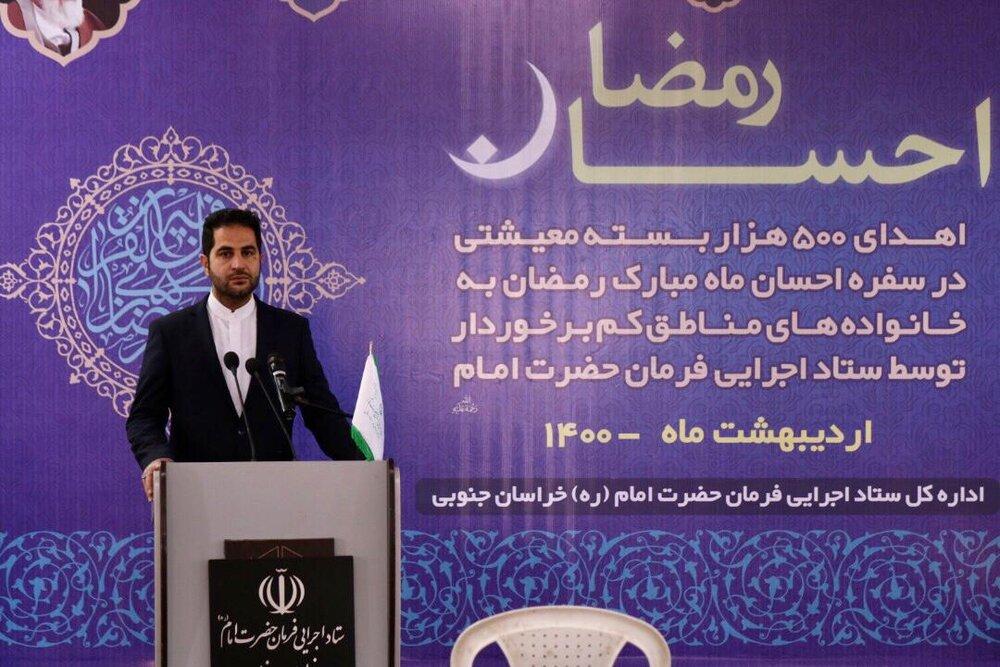 """اهداء ۹ هزار بسته غذایی در قالب طرح """" احسان رمضان"""""""