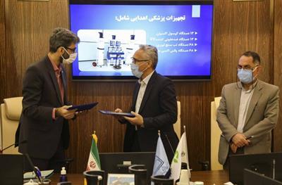 حمایت بانک مهر ایران از پیشگامان عرصه سلامت