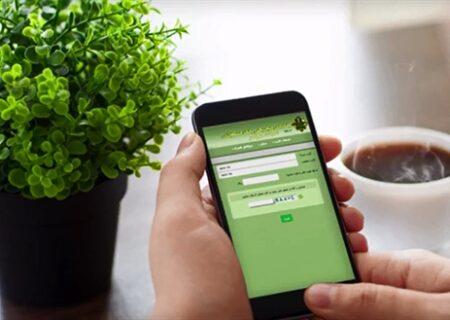 افزایش ۳۰ درصدی مشتریان همراه بانک کشاورزی