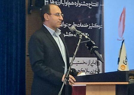 دکتر جم: موفقیت ایران درعرصه کیف پول رمز ارز پایه