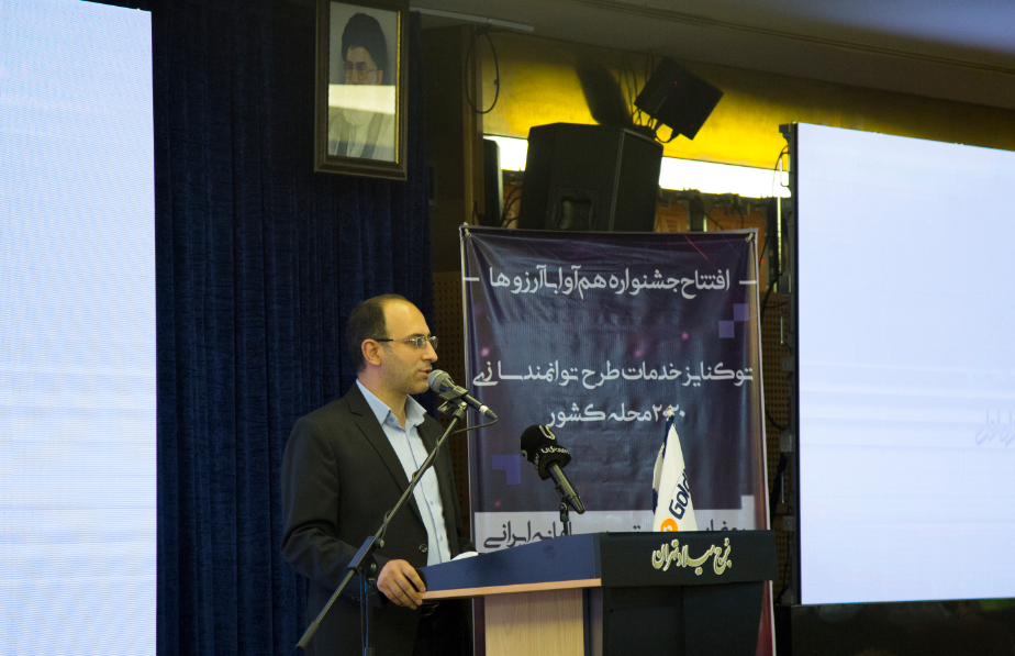 عرضه خصوصی نخستین ارز دیجیتال ایرانی با پشتوانه بیمه