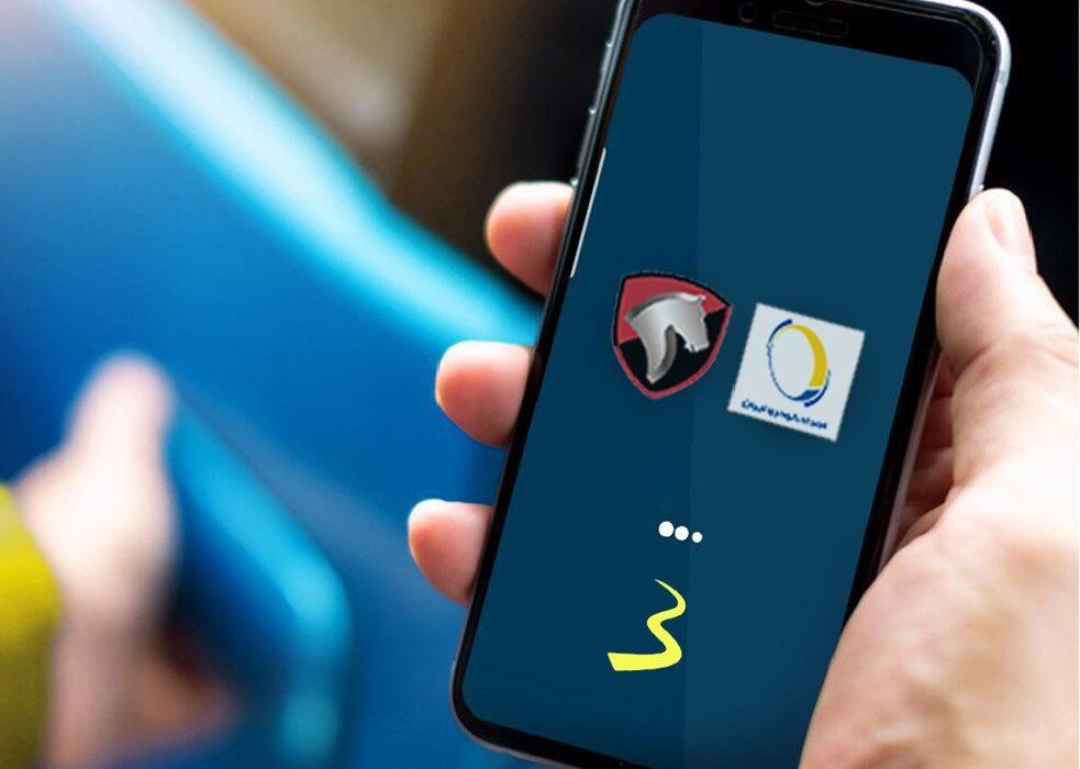 امداد خودرو ایران خدمات سفارشیسازی خودرو را به محل شما میآورد