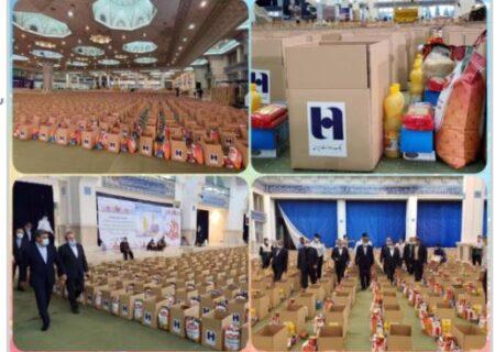 اهدای ۱۱۰ هزار بسته کمک مومنانه با مشارکت بانک صادرات ایران