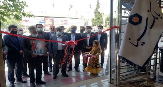 بهره برداری از شعبه بانک سینا در یاسوج