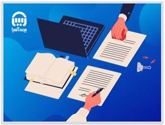 تغییر وضعیت استخدامی ۱۲۱ پرسنل بیمه آسیا کلید خورد