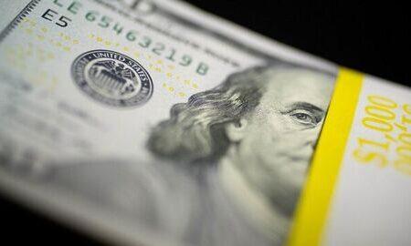دلار وارد کانال ۲۰ هزار تومان شد